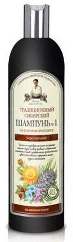 Babuszka Agafia Szampon nr 1 na bazie propolisu cedrowego 550ml